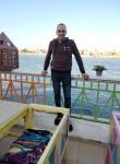 ايمن, 30  , Cairo
