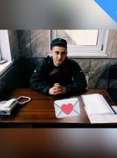 Bogdan, 22, Ukraine, Kirovohrad