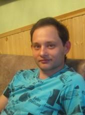 Kira, 33, Russia, Omsk