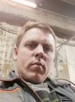 Aleksey, 45, Nevyansk