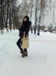 svetulіk, 19  , Lebedyn