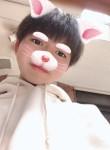さとし, 18  , Niigata-shi