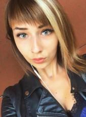Natalya , 25, Russia, Moscow