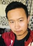 warden, 30  , Lijiang