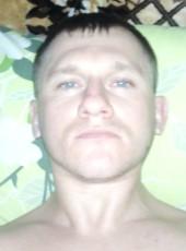 Клапан, 31, Ukraine, Apostolove