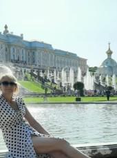 Irina, 50, Russia, Shchelkovo