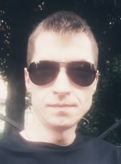 wanderer@iua, 30, Ukraine, Ternopil