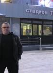 Chudovishche, 51  , Nizhniy Novgorod
