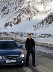 Artur, 26, South Ossetia, Tskhinval