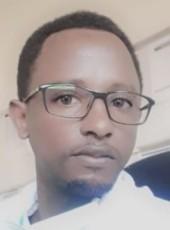 Focus, 27, Rwanda, Kigali