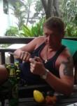 Sergey, 43  , Orel