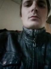 Андрей, 28, Россия, Волгоград