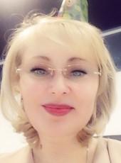Mayya, 47, Russia, Moscow