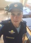 Vlad, 19  , Novorossiysk