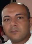وليدشوقى, 18  , Al Mansurah
