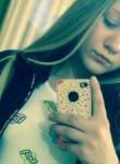 Alyena Lukyanov, 20  , Boguchany