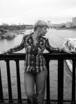 Лиза, 36, Saint Petersburg
