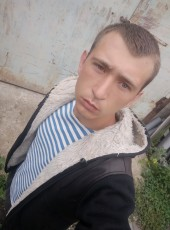 Roman, 22, Ukraine, Zaporizhzhya
