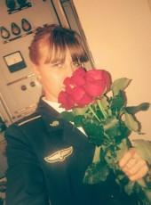Alena, 28, Belarus, Vitebsk