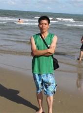 песнопения  Чэ, 38, China, Nanning
