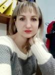 Алена, 33 года, Боралдай
