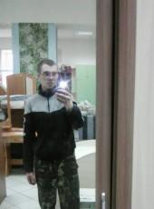 Сергей, 19, Россия, Новосибирск
