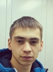 Sergey, 23, Russia, Chelyabinsk