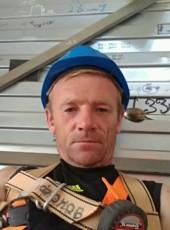 Kolya , 40, Russia, Shumerlya