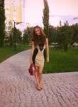 Oksana, 30, Ufa