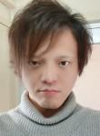 ゆうた, 32  , Iwakura