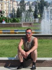 andrey kudin, 40, Russia, Kirov (Kirov)