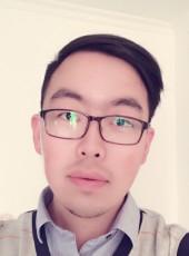 Uuuiolkpskkkd, 22, 中华人民共和国, 武汉