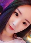 湘, 20 лет, Đà Nẵng