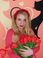 Alina, 25, Ukraine, Vinnytsya