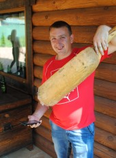 руслан, 23, Ukraine, Berdychiv