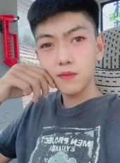帅哥哥, 24, China, Jinan