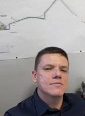 Алексей, 30, Россия, Тамань