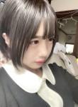 あちゃん, 22, Yokotemachi