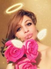 кристина, 28, Россия, Москва