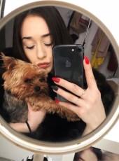 Маргарита, 18, Россия, Владимир