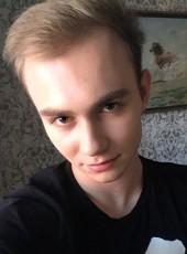 Егор, 18, Россия, Москва