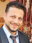 الحاوى, 25  , Cairo