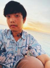 Tan, 26, Thailand, Bangkok