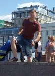 Anton, 30, Vyksa
