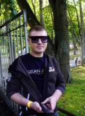 Sergey, 37, Russia, Tver