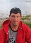 Евген, 49 лет, Иркутск