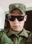 Roman, 21, Novosibirsk