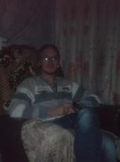 Дмитрий, 33, Russia, Bogorodsk