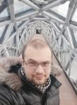 Кирилл, 27 лет, Челябинск