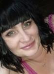 Юлия, 40 лет, Верея